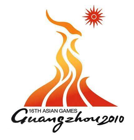 亚运会图标