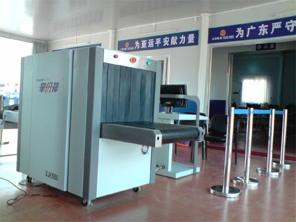 xj6550安检机.jpg