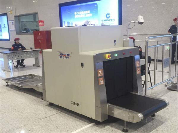 掌门神XJ8065安检机