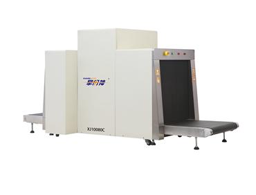 XJ10080C多能量X射线安检机