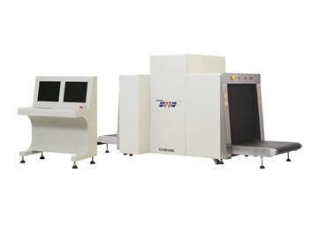 XJ100100C-多能量X射线安检机