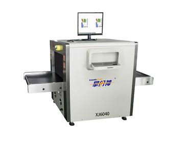 XJ6040-单能量X射线安检机