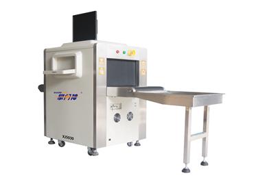 XJ5030-单能量X射线安检机