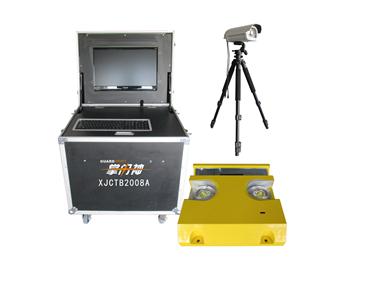 XJCTB2008A车底安全检查系统(移动式)