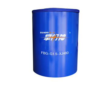 FBG-G1.5-XJ480型防爆罐